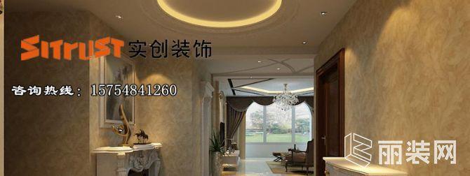 【呼市整体装修】――14万打造160平米三居室低调奢华欧式风