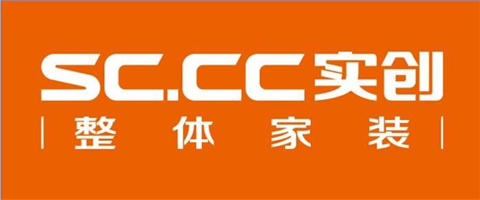 实创(呼和浩特)装饰工程有限公司的Logo