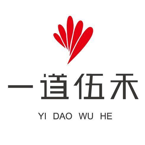 一道伍禾(北京)装饰有限公司