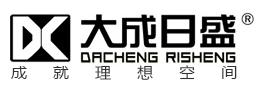 北京大成日盛装饰设计有限公司