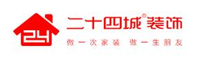 成都二十四城装饰仁寿分公司