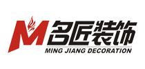 桂林名匠装饰工程有限公司