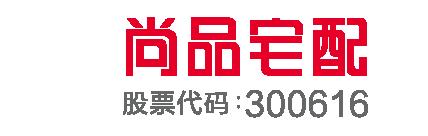 尚品宅配宁波环球银泰城旗舰店