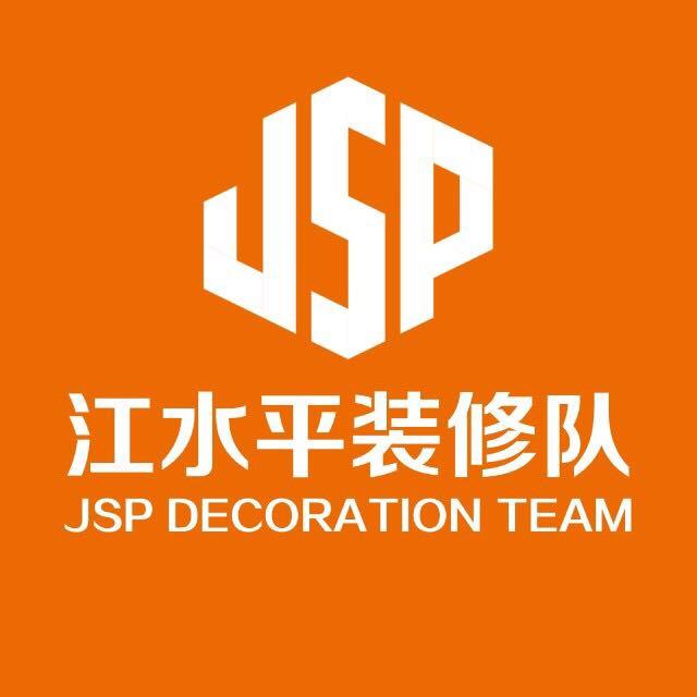 福州江水平装饰装修工程有限公司