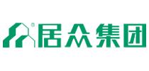 深圳居众设计院