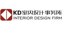 KD室内设计事务所(恺邸装饰)