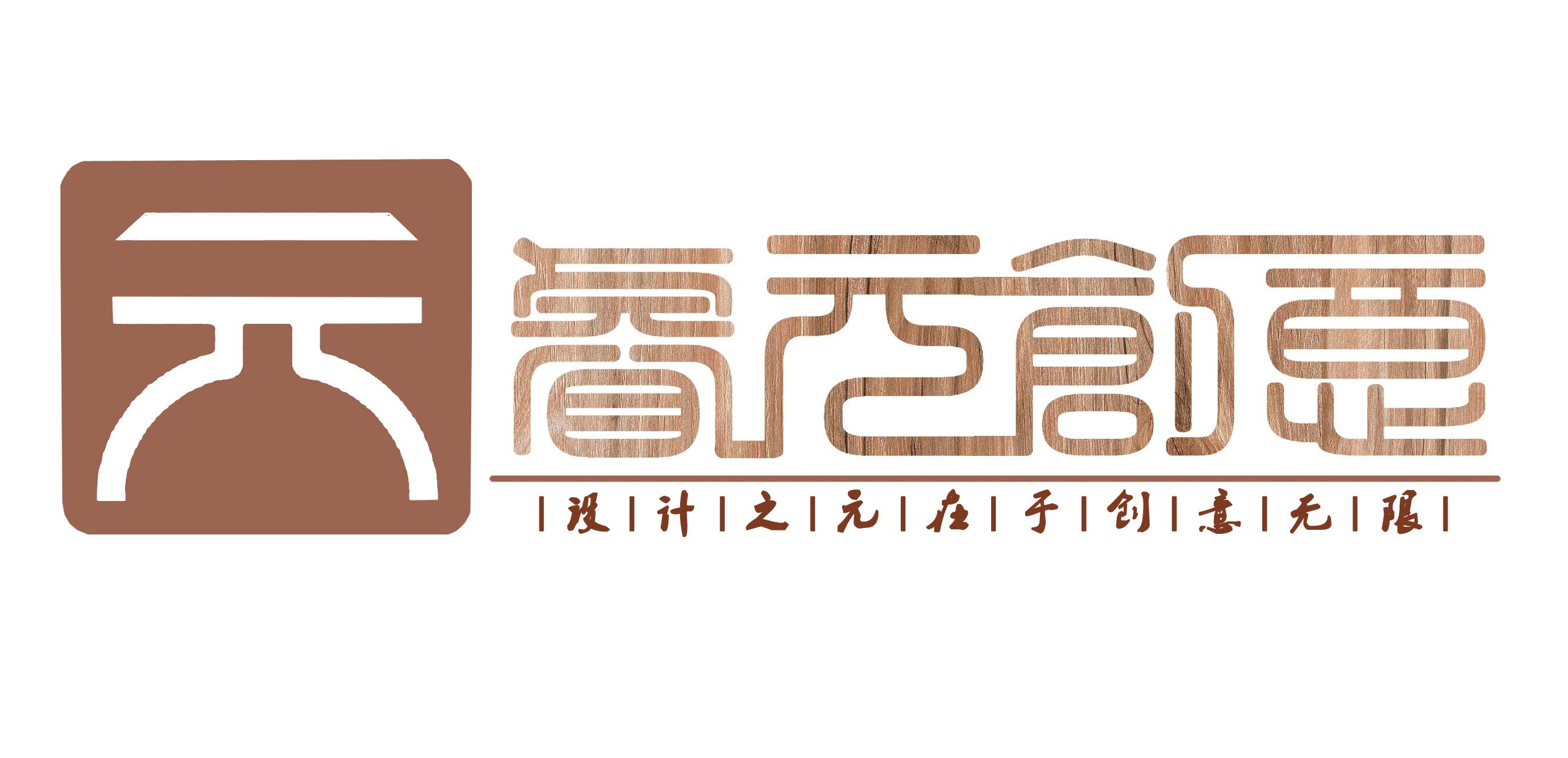 广西睿元创意建筑装饰设计有限公司