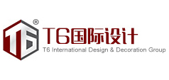 T6国际设计装饰(上海同六建筑设计工程有限公司)