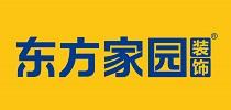 潍坊市东方家园家居有限公司的Logo