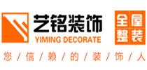 烟台市艺铭装饰设计工程有限公司