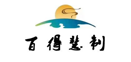 西藏百得慧制全屋定制有限公司