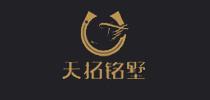 辽宁天拓建筑装饰设计有限公司
