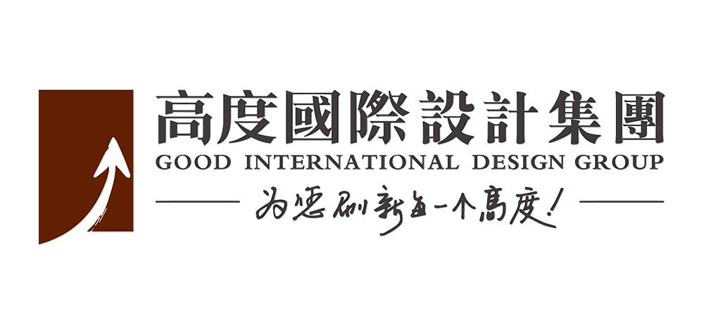 苏州高度国际设计工程有限公司